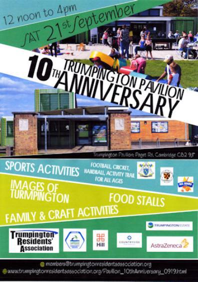 Pavilion10th_poster_0719-396x564